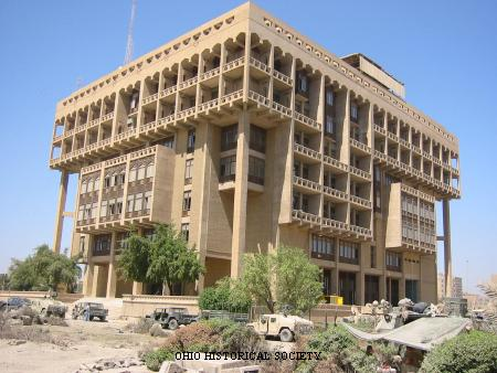 Baghdad City Hall.jpg