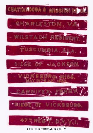 File:Battle Banners of the 47th O.V.V.I..jpg