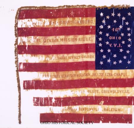 File:National Colors of the 46th O.V.V.I..jpg