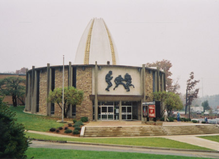 File:Football Hall of Fame.jpg