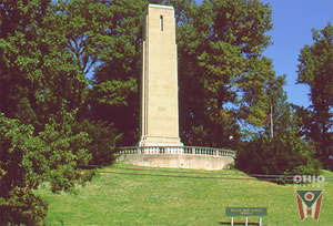 File:Harrison, William Henry Tomb Site.jpg
