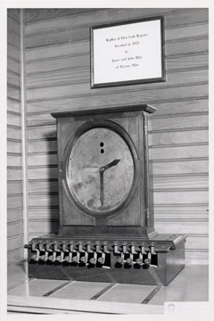 File:First Cash Register.jpg