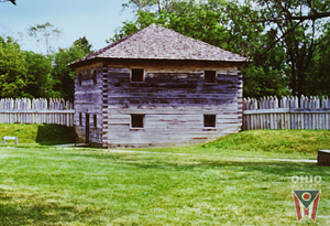 File:Fort Meigs.jpg